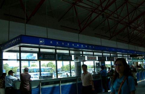 武汉天河机场航班查询,机票查询 预订,航班时刻表 信息表 中国民航网