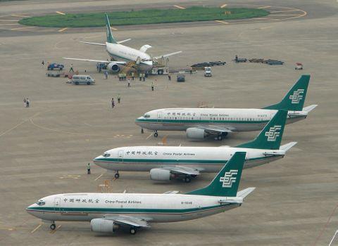 南京禄口机场航班查询,机票查询/预订,航班时刻表/表
